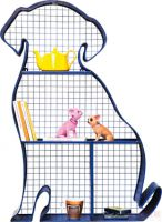 regal-scienny-wall-shelf-dog-kare-design-78226.jpg